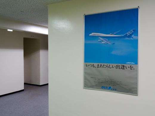 20160504-DSC06276.jpg