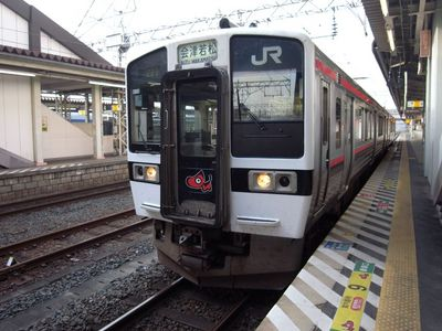 R0015301.JPG