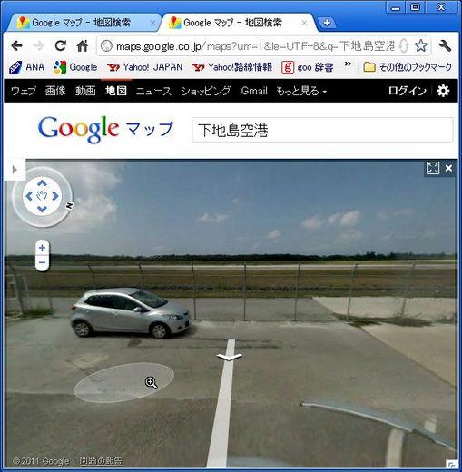 shimo_gview_east.jpg