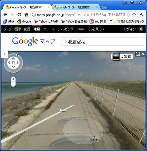shimo_gview_west.jpg